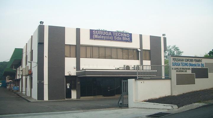 SURUGA TECHNO (MALAYSIA) SDN.BHD.(Company NO.599577-M)
